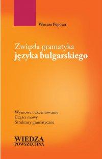 Zwięzła gramatyka języka bułgarskiego - Wencze Popowa