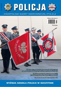 Policja 1/2019 - Praca zbiorowa