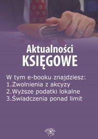 Aktualności księgowe, wydanie wrzesień 2014 r. Część 2 - Zbigniew Biskupski