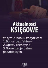 Aktualności księgowe, wydanie październik 2014 r. - Zbigniew Biskupski