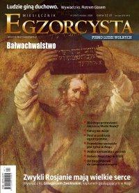 Miesięcznik Egzorcysta 67 (3/2018) - Opracowanie zbiorowe