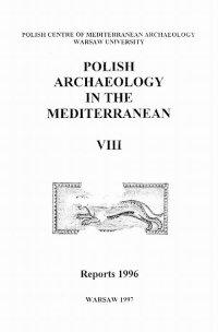 Polish Archaeology in the Mediterranean 8 - Michał Gawlikowski
