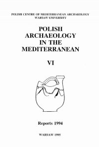 Polish Archaeology in the Mediterranean 6 - Michał Gawlikowski