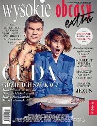 Wysokie Obcasy Extra 12/2015 - Opracowanie zbiorowe