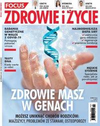 Zdrowie i Życie 2/2021 - Opracowanie zbiorowe